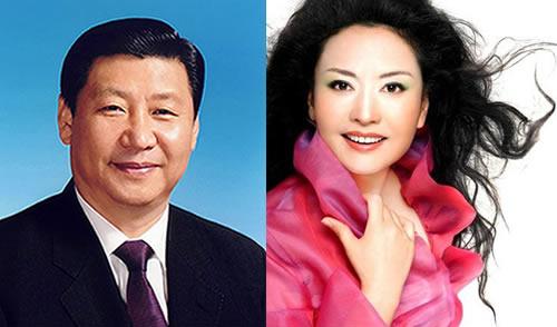Xi Jingping + Wife